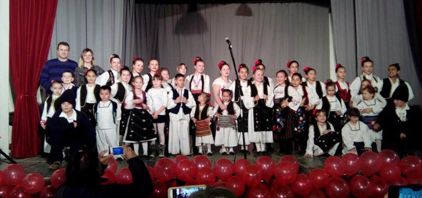 """Новогодишњи концерт КУД-а """"Драган Марковић"""" са гостима"""