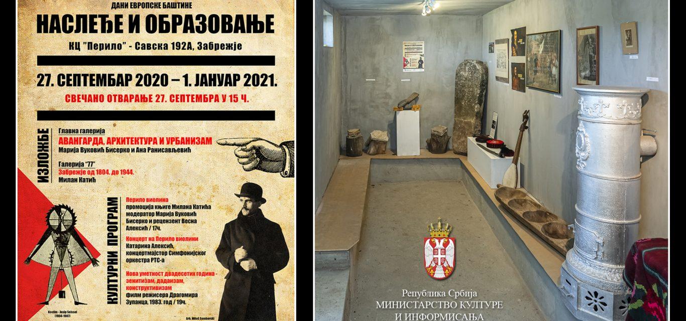 """""""Забрежје од 1804. до 1944."""" @ ДЕБ 2020 (фото)"""