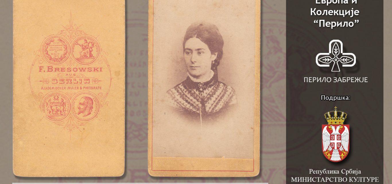 """Фотографија непознате жене из Берлина, око 1870- Колекција """"Перило"""""""