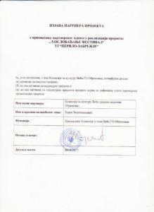 Komisija za kulturu Obr
