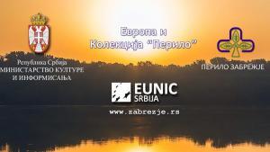 Ministarstvo kulture i informisanja Srbije i EUnic Srbija 2020