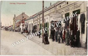 glavna ulica 1926 zasticena arh celina pozizobr