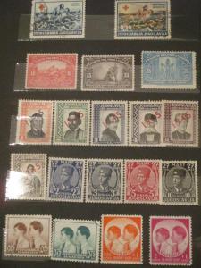 filatelistička kolekcija