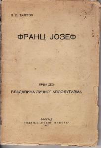 Image-210