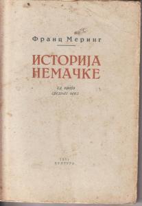 Image-213