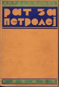 Image-220