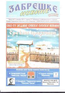 Забрешке новине 40